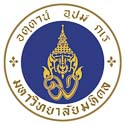Mahidol University Logo